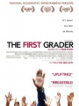 The First Grader 2010