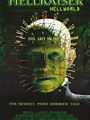 Hellraiser: Hellworld 2005