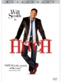 Hitch 2005