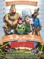 Hoodwinked! 2005