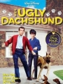 The Ugly Dachshund 1966