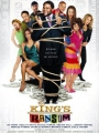 King's Ransom 2005