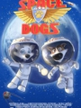 Space Dogs 3D 2010