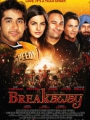 Breakaway 2011