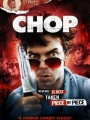 Chop 2011