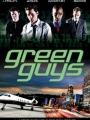 Green Guys 2011