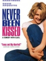 Never Been Kissed 1999