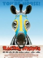 Racing Stripes 2005