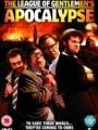 The League of Gentlemen's Apocalypse 2005