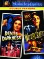 Devils of Darkness 1965