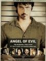 Vallanzasca - Gli angeli del male 2010
