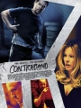 Contraband 2012