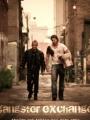 Gangster Exchange 2010