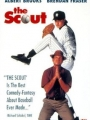 The Scout 1994