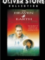 Heaven & Earth 1993