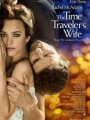 The Time Traveler's Wife 2009