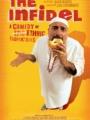 The Infidel 2010