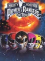 Mighty Morphin Power Rangers: The Movie 1995