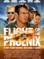 Flight of the Phoenix 2004