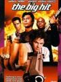 The Big Hit 1998
