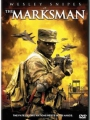 The Marksman 2005