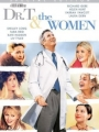 Dr T and the Women 2000