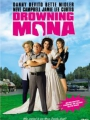 Drowning Mona 2000