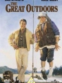 The Great Outdoors 1988