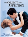 The Object of My Affection 1998