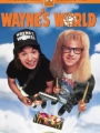 Wayne's World 1992