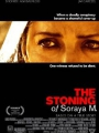 The Stoning of Soraya M. 2008