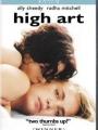 High Art 1998