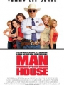 Man of the House 2005