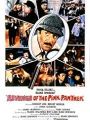 Revenge of the Pink Panther 1978
