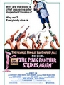 The Pink Panther Strikes Again 1976
