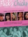 Flick's Chicks 2010