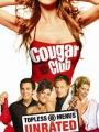Cougar Club 2007