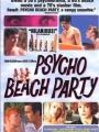 Psycho Beach Party 2000