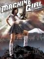 The Machine Girl 2008