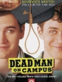 Dead Man on Campus 1998