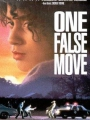One False Move 1992