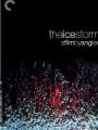 The Ice Storm 1997