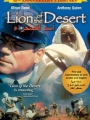 Lion of the Desert 1981
