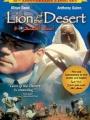 Lion of the Desert 1981