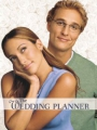 The Wedding Planner 2001