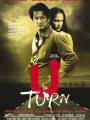 U Turn 1997