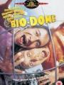 Bio-Dome 1996