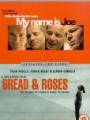 My Name Is Joe 1998