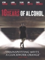 16 Years of Alcohol 2003