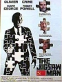 The Jigsaw Man 1984